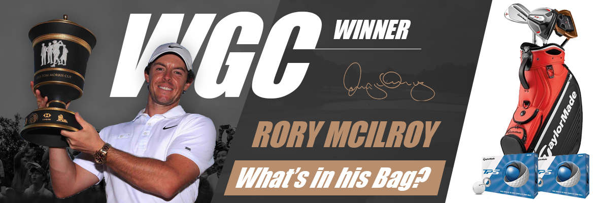 Rory McIlroy - What's in His Bag?